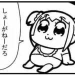 【マギレコ】新規ユーザーにはミラランはキツイなwwwww