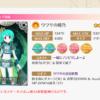【マギレコ】つまり☆5完凸が☆3無凸と同じ確率で手に入るってこと?
