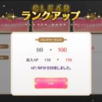 【マギレコ】ランク最高値わかる人いる?