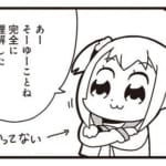 【マギレコ】復帰組だけど、フレンドの左下にあるアルファベットはなんだ?