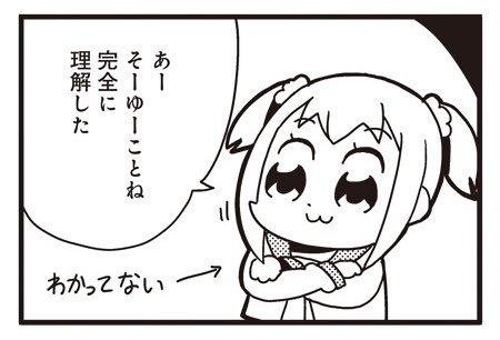 【マギレコ】ゾンビアタックってなんなの??