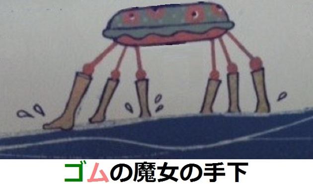 【マギレコ】ゴムの魔女の手下が登場ってことは海...水着イベントが来るぞ!!!!