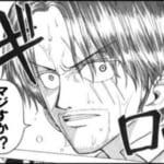 【マギレコ】素材の鎖はエクストラ6で結構落ちるぞ!!!