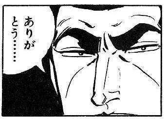 【マギレコ】ガチャの被り救済がようやく来るな!!!!