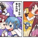 【マギレコ】アニメ化はいつするんだろ?