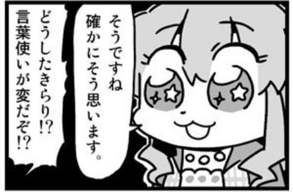 【マギレコ】まどか確定ガチャの罠感が否めないな...