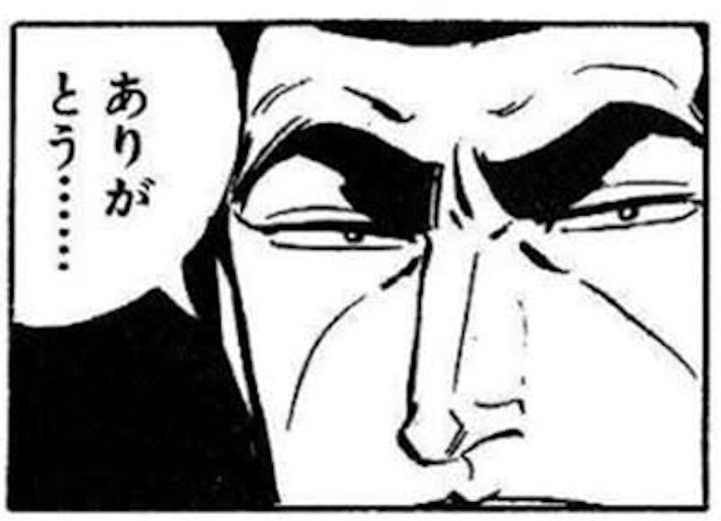 【マギレコ】アプデでオートが有能になったな!!!!