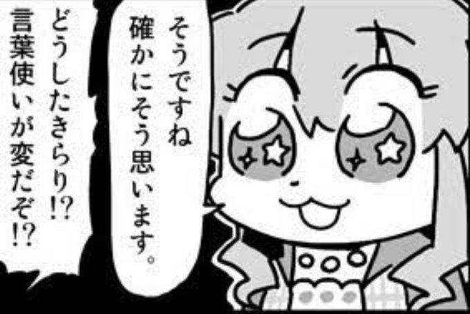 【マギレコ】運営は最近リアル路線に力入れてるよな!
