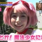 【マギレコ】宇垣アナがコミケで『まどか』コスプレを披露!【動画あり】