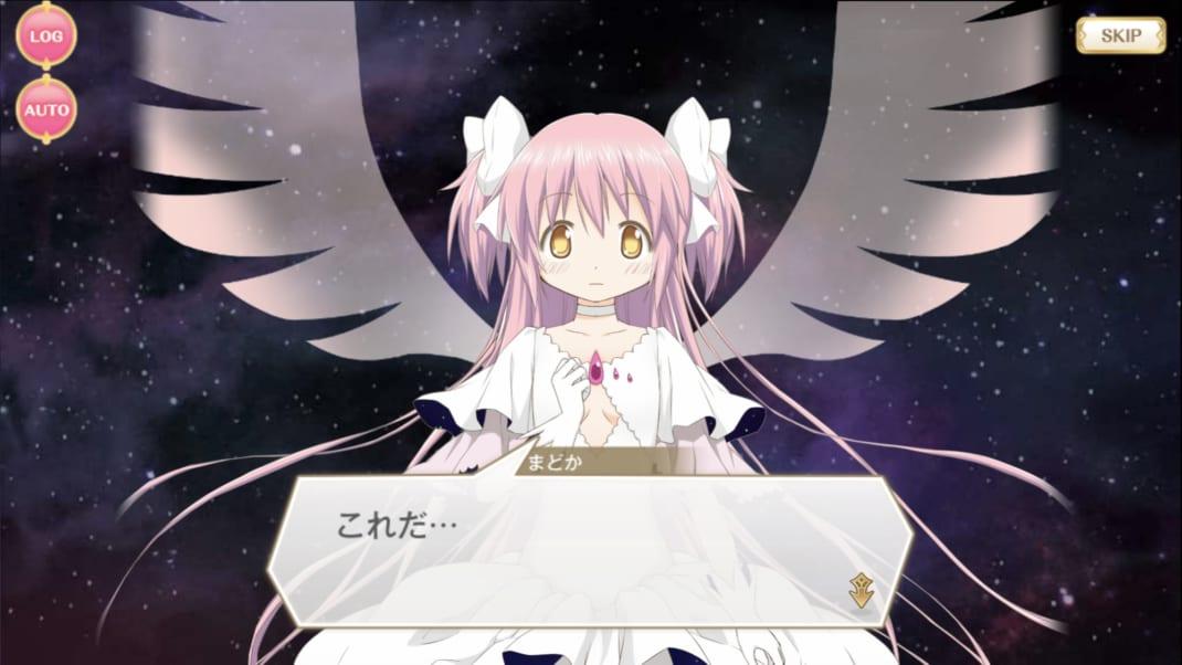 【マギレコ】アルまど様に掛かった金額〇〇万円で御座います。