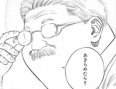 【マギレコ】この編成でミラーズ全く挑まれない...