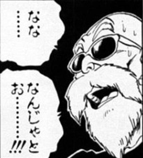 【マギレコ】FGOもボックスガチャの中マギレコでも...