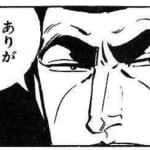 【マギレコ】撫子のホーム性能はかなり高めで御座います。