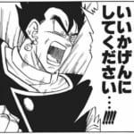 【マギレコ】エクストラのドロップ率が悪すぎるぞぉぉぉ!!!!