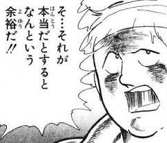 【マギレコ】チャレンジ10は簡単だな!!!!