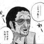 【マギレコ】社員さんが現れた…みんなから非難轟々www