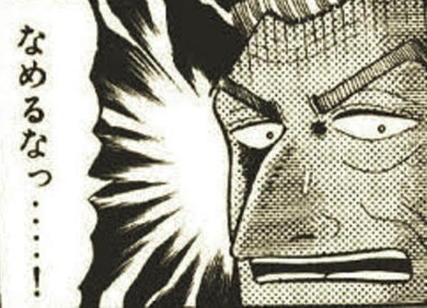 【マギレコ】1周年組だけど石2700個あるからログボ勢になるわ...