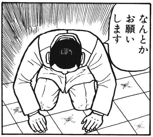 【マギレコ】アルまど様の復刻を望む声が続々!