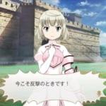 【マギレコ】タルトさんの単騎は危険だぞ!!!