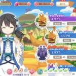 【マギレコ】QBナイト計5枚入手法まとめ!