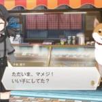 【マギレコ】マメジと撫子は持ってないとL2Dが見れない仕様