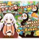 【マギレコ】初のレイドイベント!!!ユーザーの反応は…