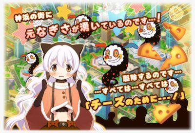 【マギレコ】初のレイドイベント!!!ユーザーの反応は...