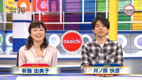 【マギレコ】NHKあさイチでマギレコのBGMが流れてたなwwww
