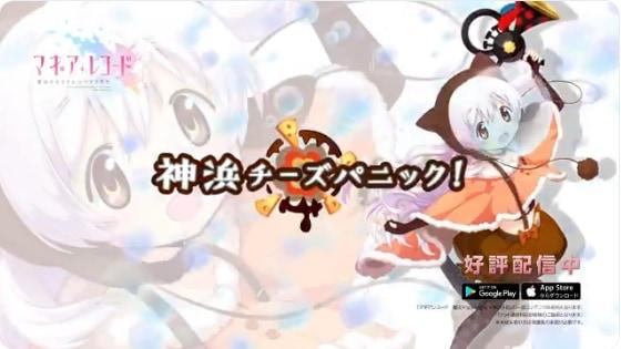 【マギレコ】号外!マギレコ号外!