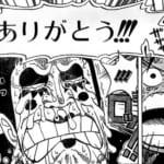 【マギレコ】『神浜チーズパニック!』のPR号外が街頭で配布されるぞ\(*T▽T*)/ワーイ♪