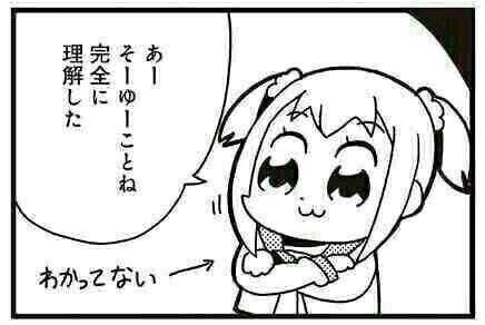【マギレコ】光サポートに通常まどかを...