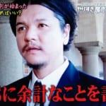 【マギレコ】レインボーオーブという都市伝説wwww