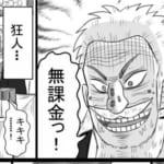 【マギレコ】モキュ達よ!年末年始の限定ラッシュに震えて眠れ