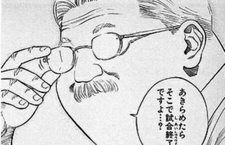 【マギレコ】なぎさちゃん天井回してダメなら諦める...