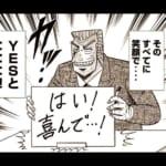 【マギレコ】S3様を困らせたらあかんやろ何やってんや!!!