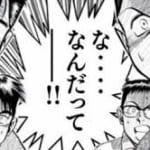 【マギレコ】専用メモリアってイベント終わっても出るんだな!