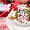 【マギレコ】『あにしゅが』クリスマスケーキ限定復刻!!!!
