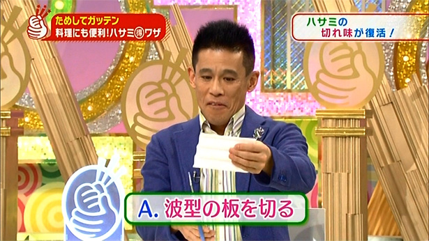 【マギレコ】NHKの試してガッテン!で戦闘BGMがwwww