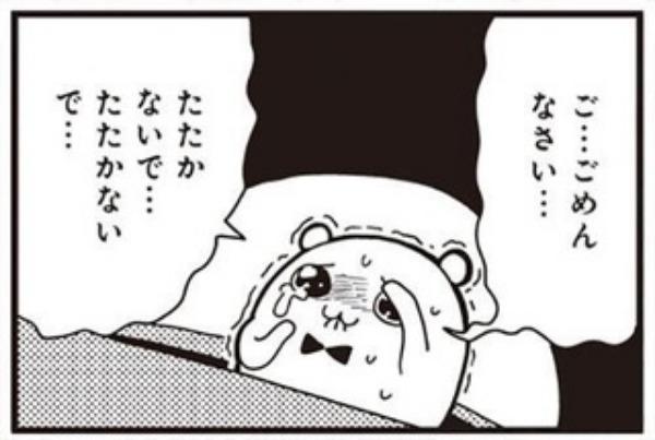 【マギレコ】最近のバグレコはどんな感じだい?