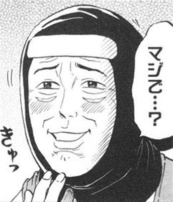 【マギレコ】魔法少女の変顔がいっぱいwwww