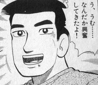 【マギレコ】羽川翼ちゃんがシコリティ高すぎる件で御座います。