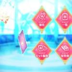【マギレコ】メモリア保管庫は神アップデートすぎるなwww
