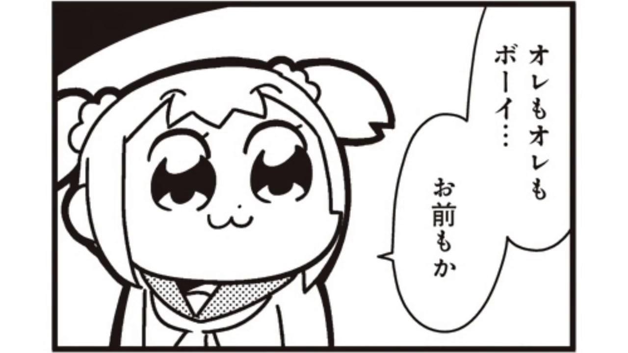 【マギレコ】みんな、ホーム画面は誰にしてる?