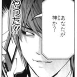 【マギレコ】クーほむ2枚抜き…3枚抜きはすげぇぇぇ!!!!!