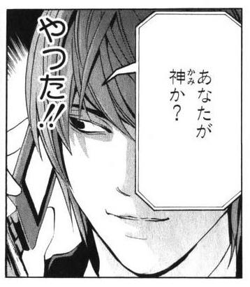 【マギレコ】クーほむ2枚抜き...3枚抜きはすげぇぇぇ!!!!!