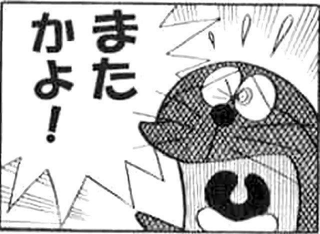 【マギレコ】最近は限定ばっかりだよな...