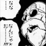 【マギレコ】戦ったら危ない相手は…