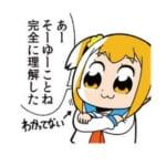 【マギレコ】チャージコンボミッションをクリアする方法は?