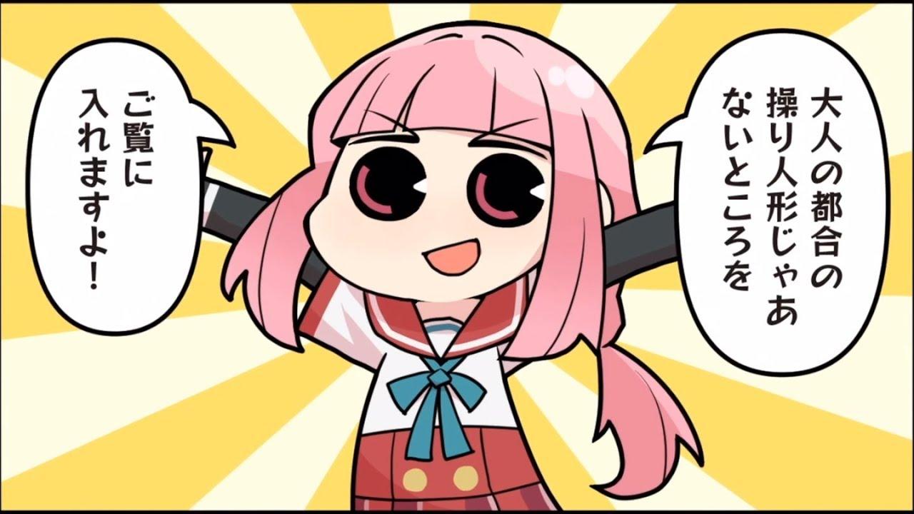 【マギレコ】マギレポ2巻が4月19日(金)発売!!!
