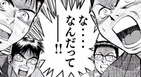 【マギレコ】※最新※神引きガチャまとめ!
